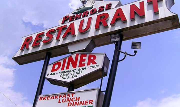 a picture of the restaurants logo
